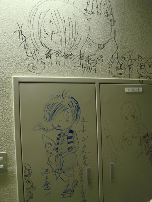 f:id:arcanum_jp:20130824201605j:image