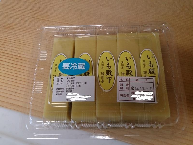 f:id:arcanum_jp:20131105145528j:image