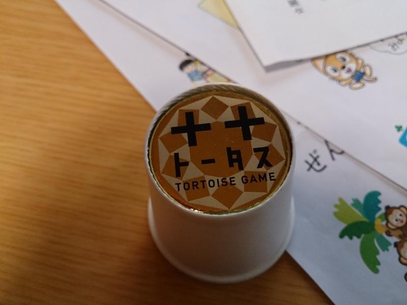f:id:arcanum_jp:20131110142318j:image