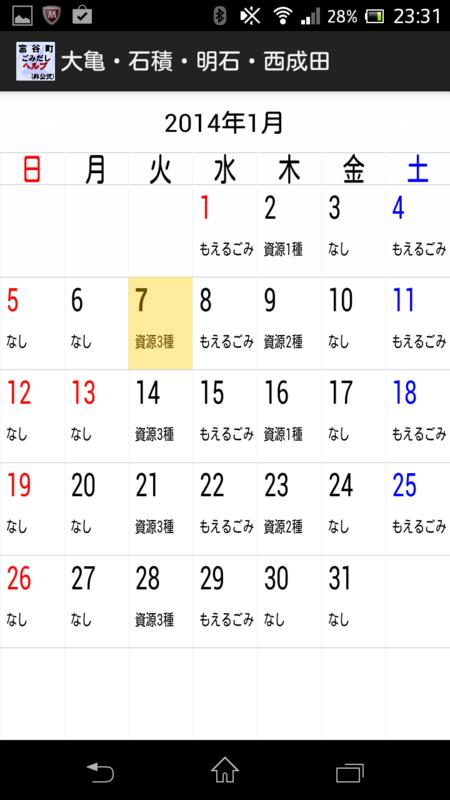 20140107233339