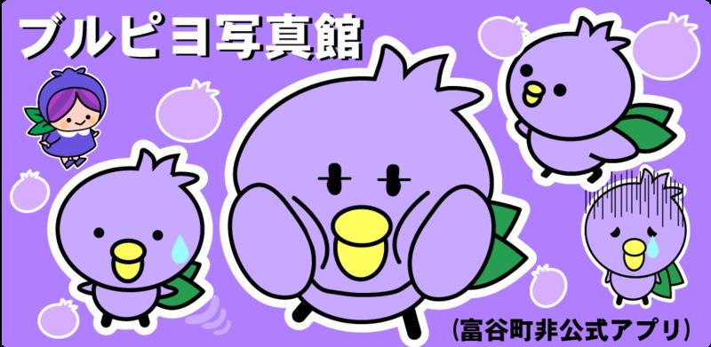 f:id:arcanum_jp:20140301150133p:image