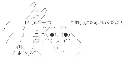 f:id:arcanum_jp:20140510225215j:image