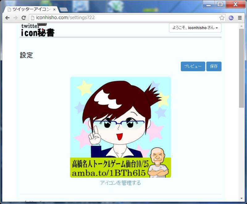f:id:arcanum_jp:20140919204154p:image