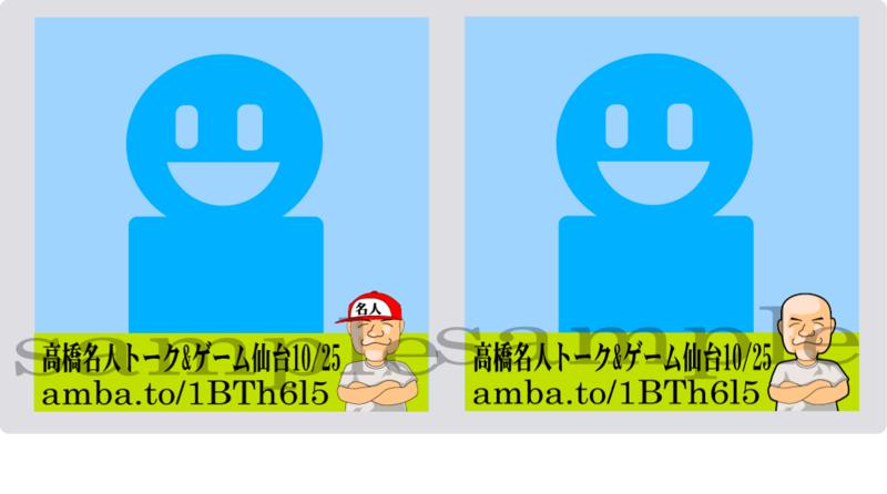f:id:arcanum_jp:20140919205320p:image