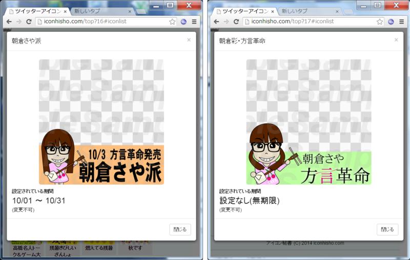 f:id:arcanum_jp:20141007213034p:image