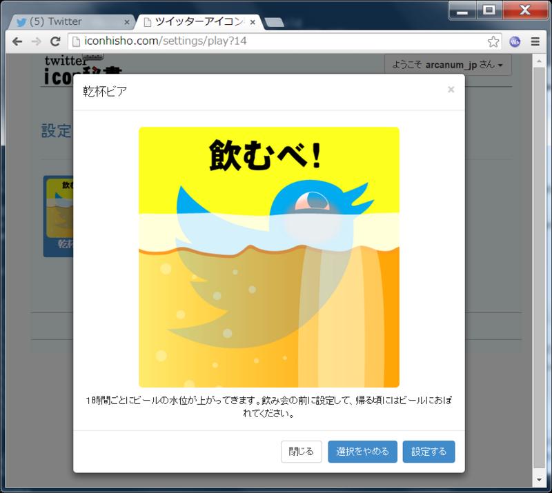 f:id:arcanum_jp:20141017232240p:image