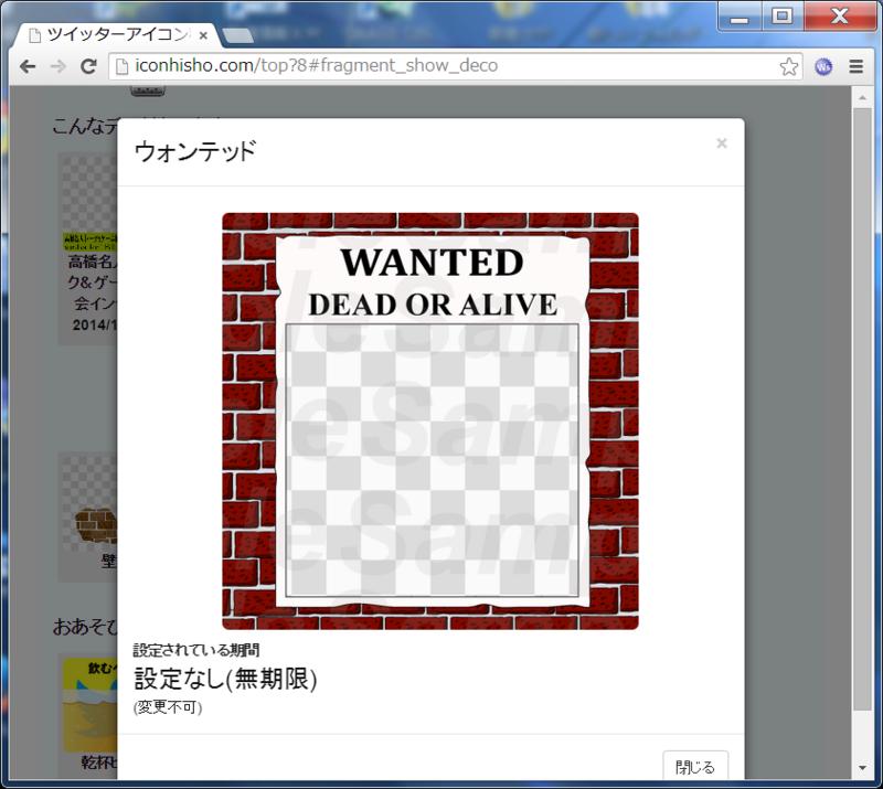 f:id:arcanum_jp:20141021203217p:image