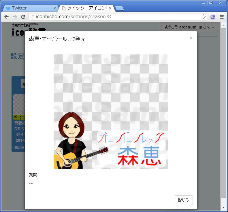 f:id:arcanum_jp:20141025011139p:image