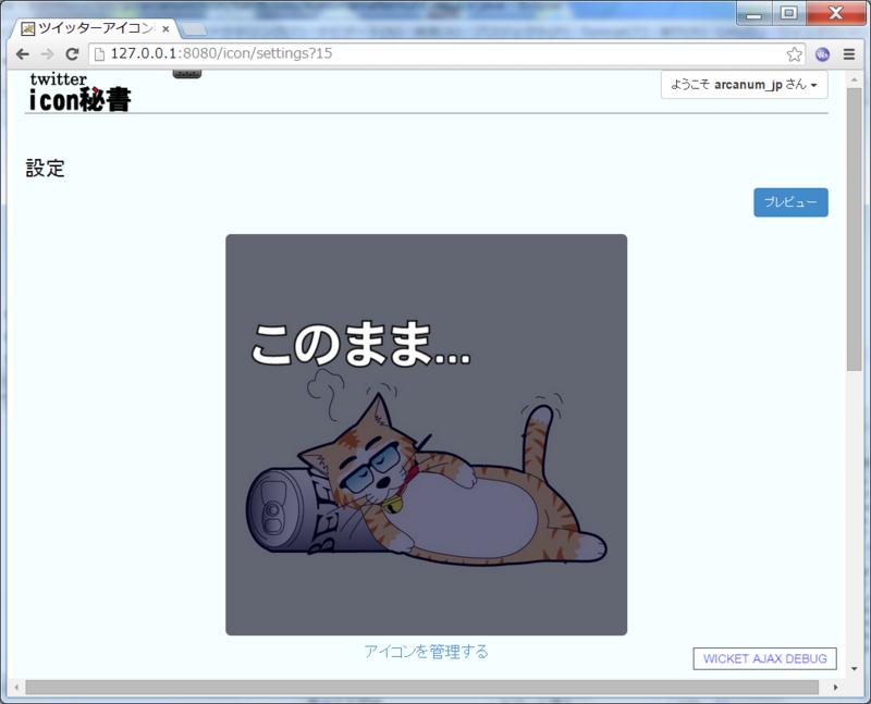 f:id:arcanum_jp:20141116102428j:image