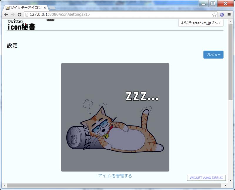 f:id:arcanum_jp:20141116102430j:image
