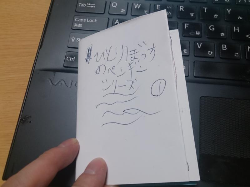 f:id:arcanum_jp:20141119221914j:image