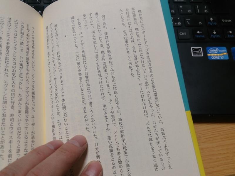 f:id:arcanum_jp:20141126224152j:image
