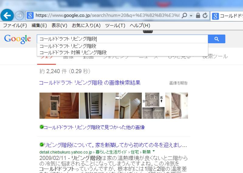 f:id:arcanum_jp:20141130204843p:image