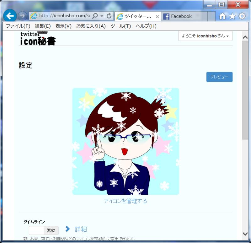 f:id:arcanum_jp:20150104140551j:image