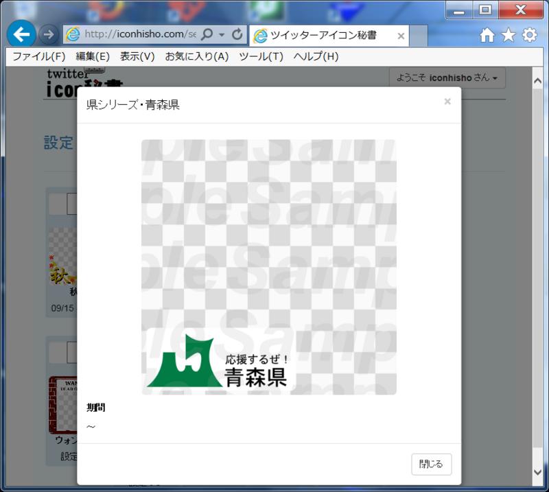 f:id:arcanum_jp:20150105231537j:image