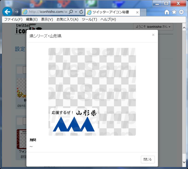 f:id:arcanum_jp:20150105231539j:image