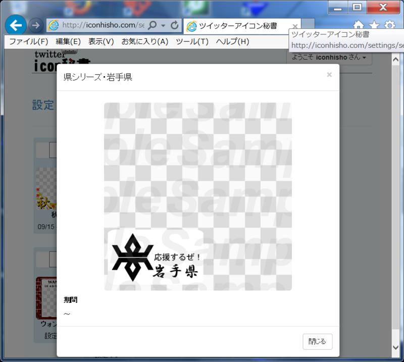 f:id:arcanum_jp:20150105231541j:image