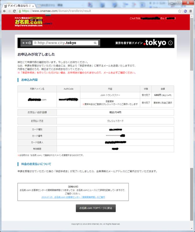 f:id:arcanum_jp:20150125172850p:image