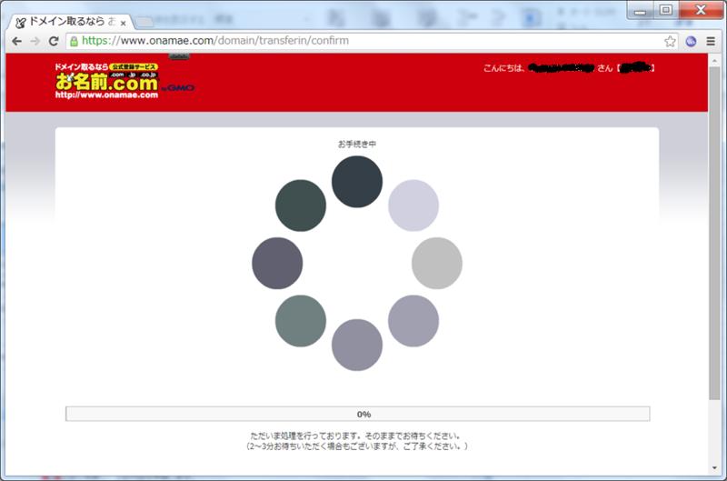 f:id:arcanum_jp:20150125172853p:image