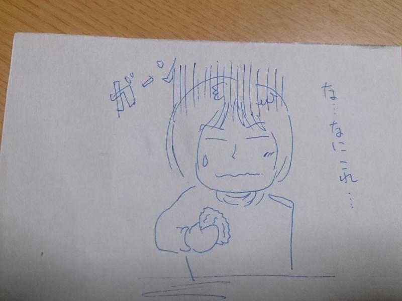 f:id:arcanum_jp:20150313234949j:image