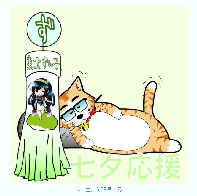 f:id:arcanum_jp:20150603221511p:image
