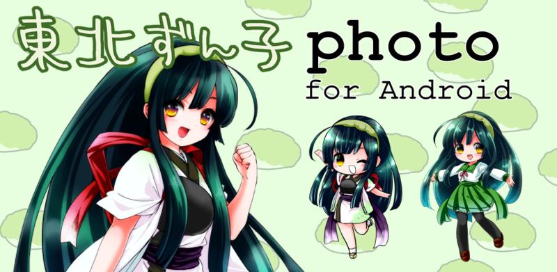 f:id:arcanum_jp:20150725223329p:image