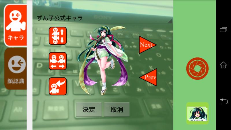 f:id:arcanum_jp:20150830232454p:image