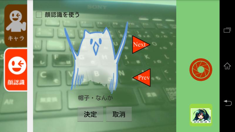 f:id:arcanum_jp:20150830232500p:image