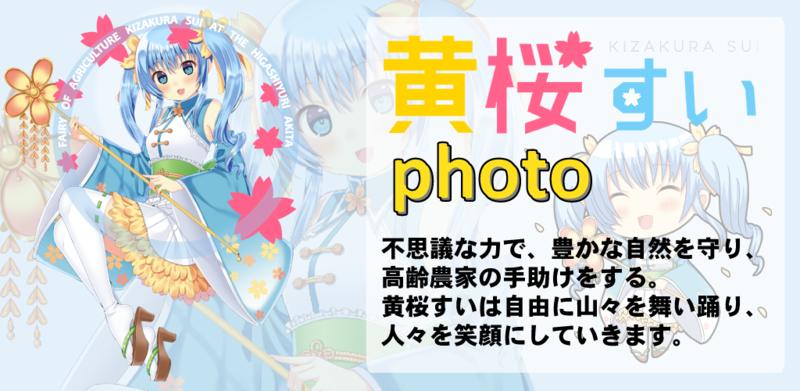 f:id:arcanum_jp:20160703221945p:image