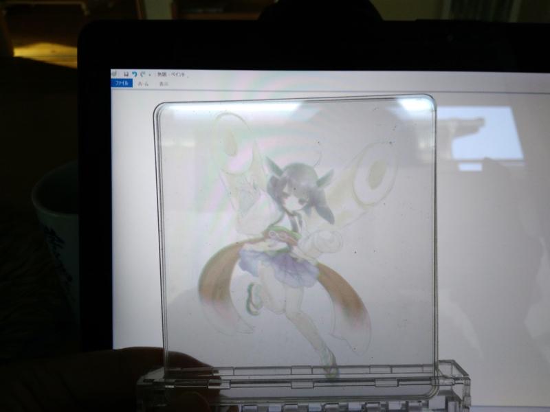 f:id:arcanum_jp:20170416165849j:image