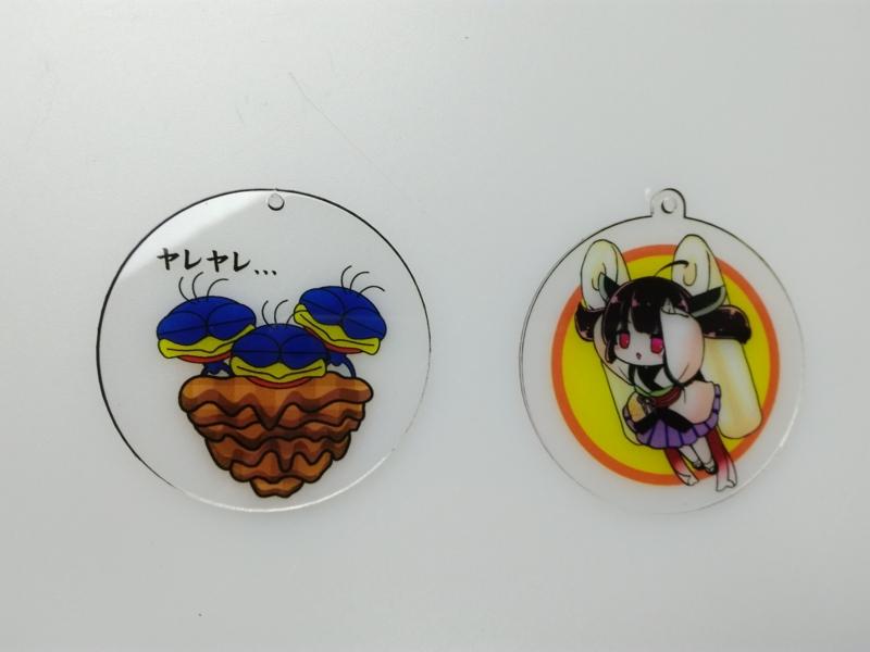 f:id:arcanum_jp:20170419175814j:image