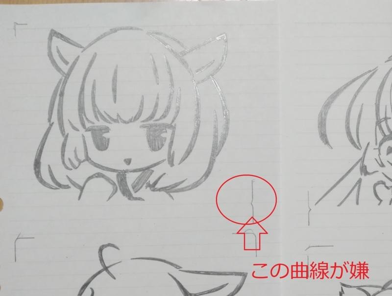 f:id:arcanum_jp:20180317212805j:image