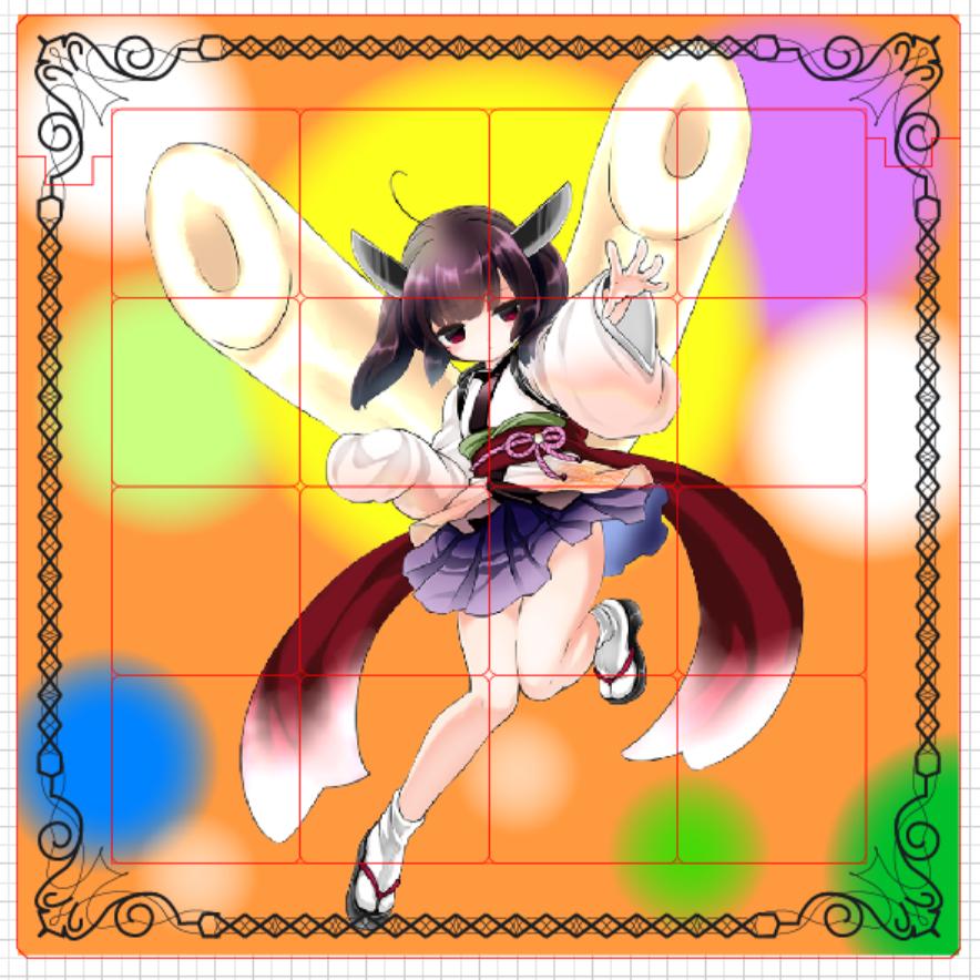 f:id:arcanum_jp:20181021111401p:plain