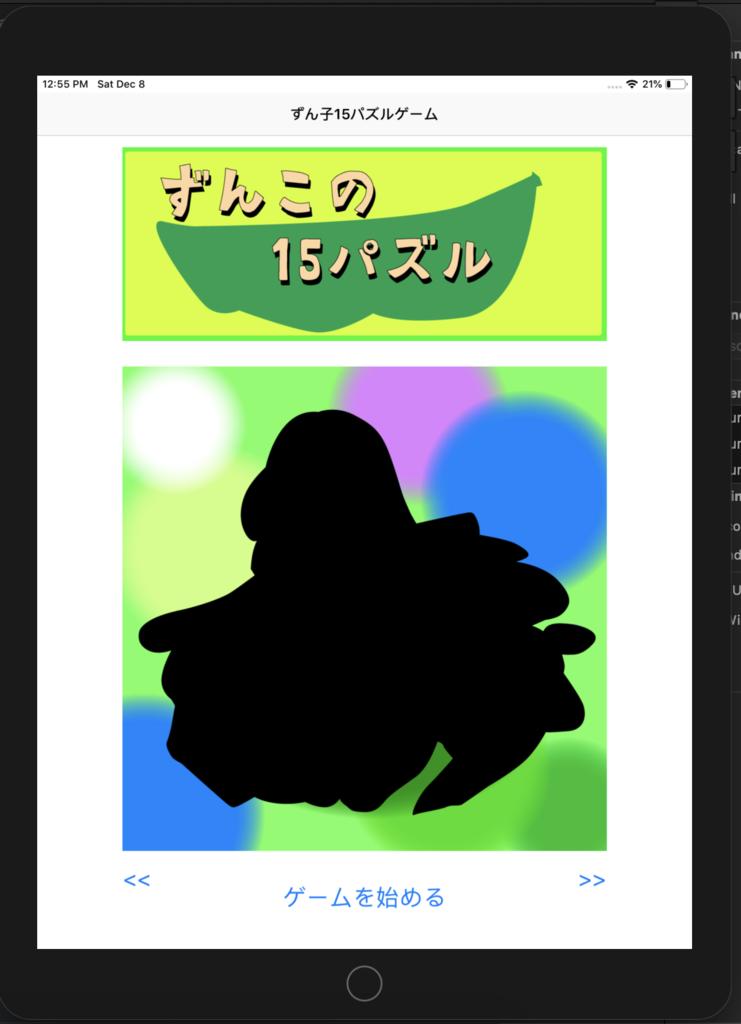 f:id:arcanum_jp:20181208130014p:plain