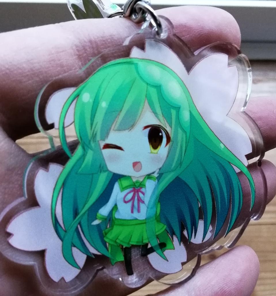 f:id:arcanum_jp:20181209113503j:plain