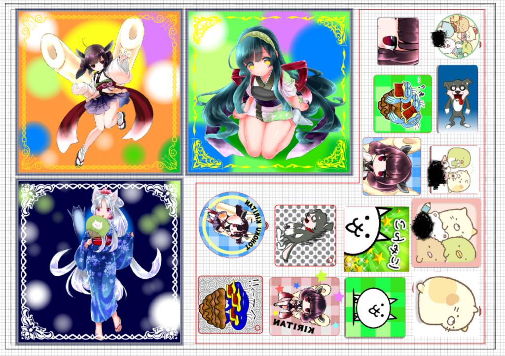 f:id:arcanum_jp:20181221232758p:plain