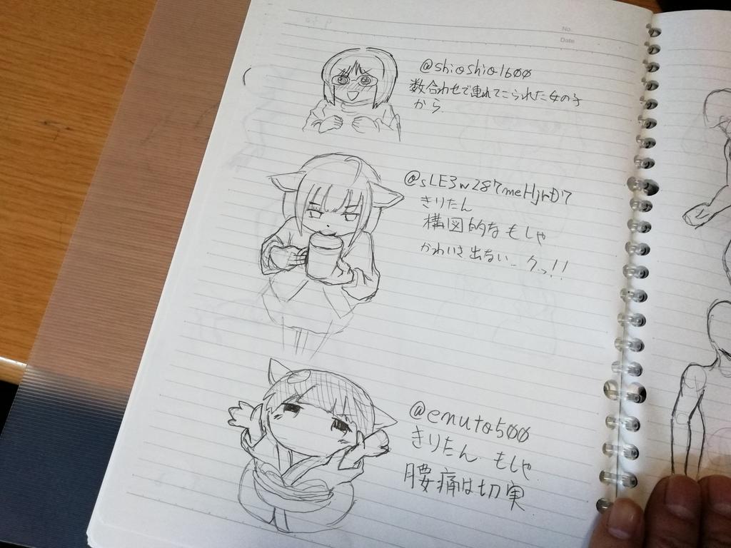 f:id:arcanum_jp:20181222110638j:plain
