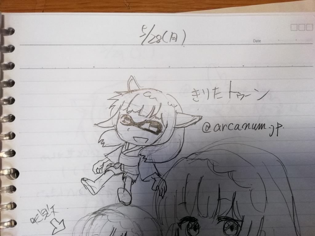 f:id:arcanum_jp:20181222111503j:plain