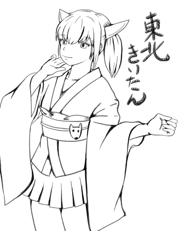 f:id:arcanum_jp:20181222114842p:plain