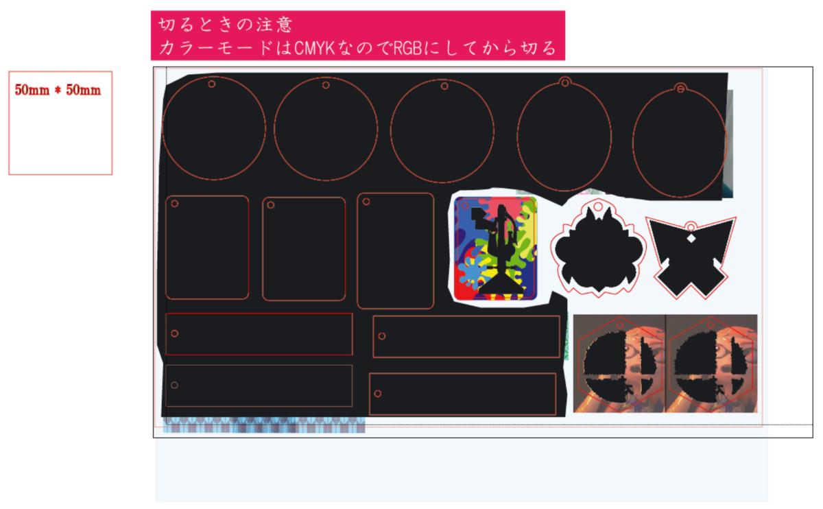 f:id:arcanum_jp:20190322225654p:plain