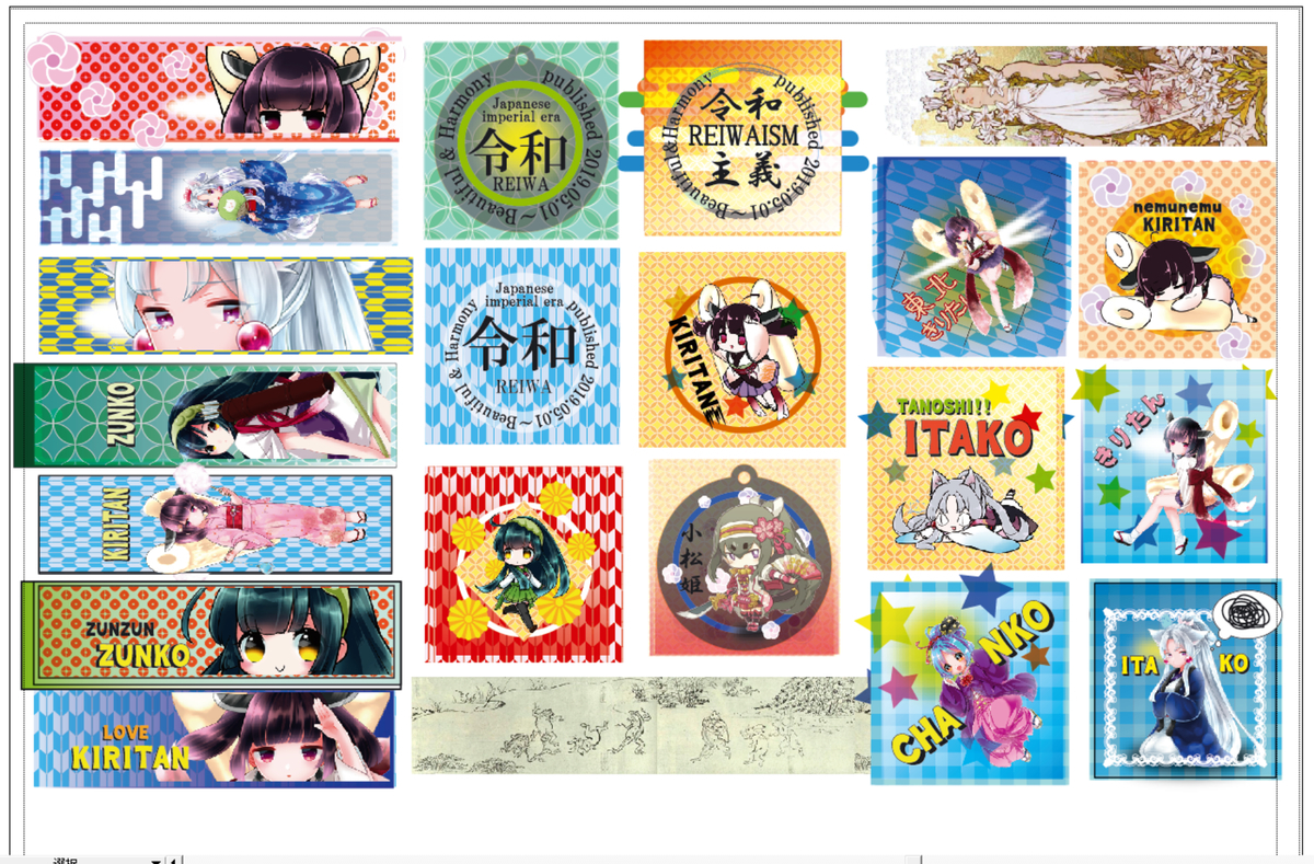 f:id:arcanum_jp:20190419215524j:plain