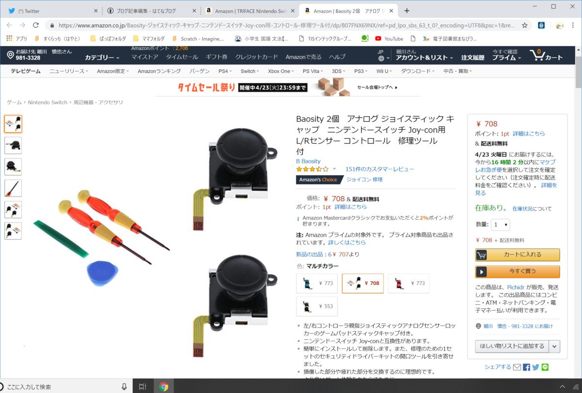 f:id:arcanum_jp:20190421205758p:plain
