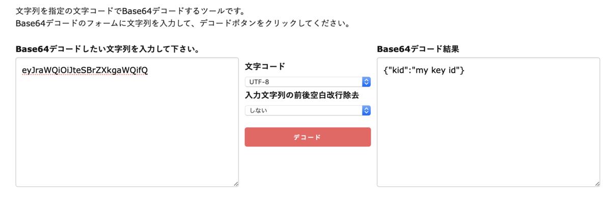 f:id:arcanum_jp:20190530085932p:plain
