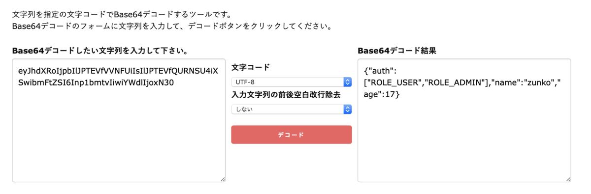 f:id:arcanum_jp:20190530195826p:plain