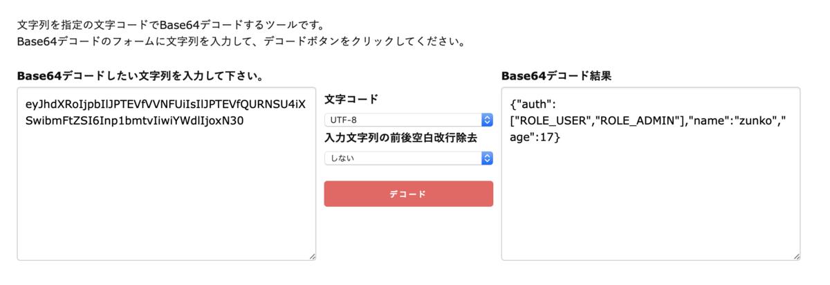 f:id:arcanum_jp:20190530205208p:plain