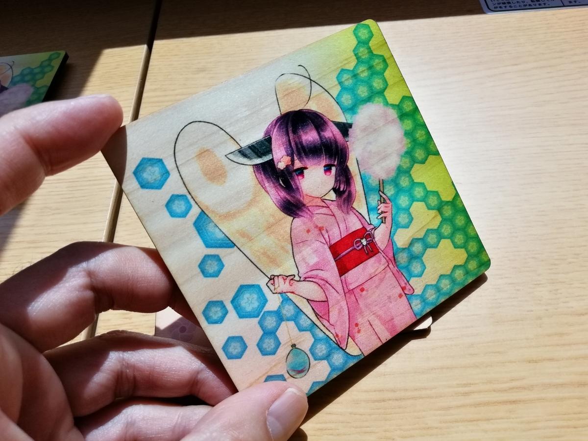 f:id:arcanum_jp:20190601134657j:plain