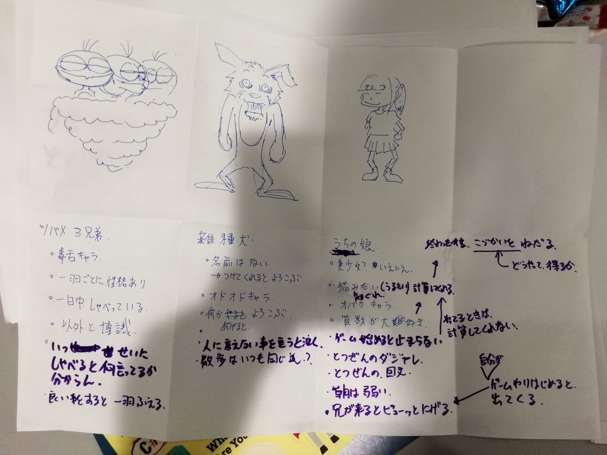 f:id:arcanum_jp:20191104140226j:plain