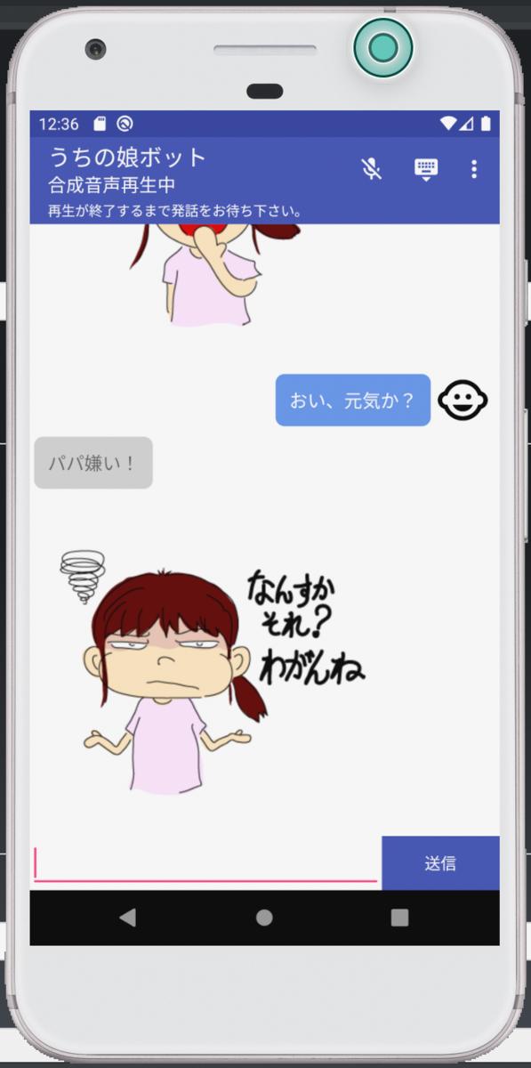 f:id:arcanum_jp:20191104144344p:plain