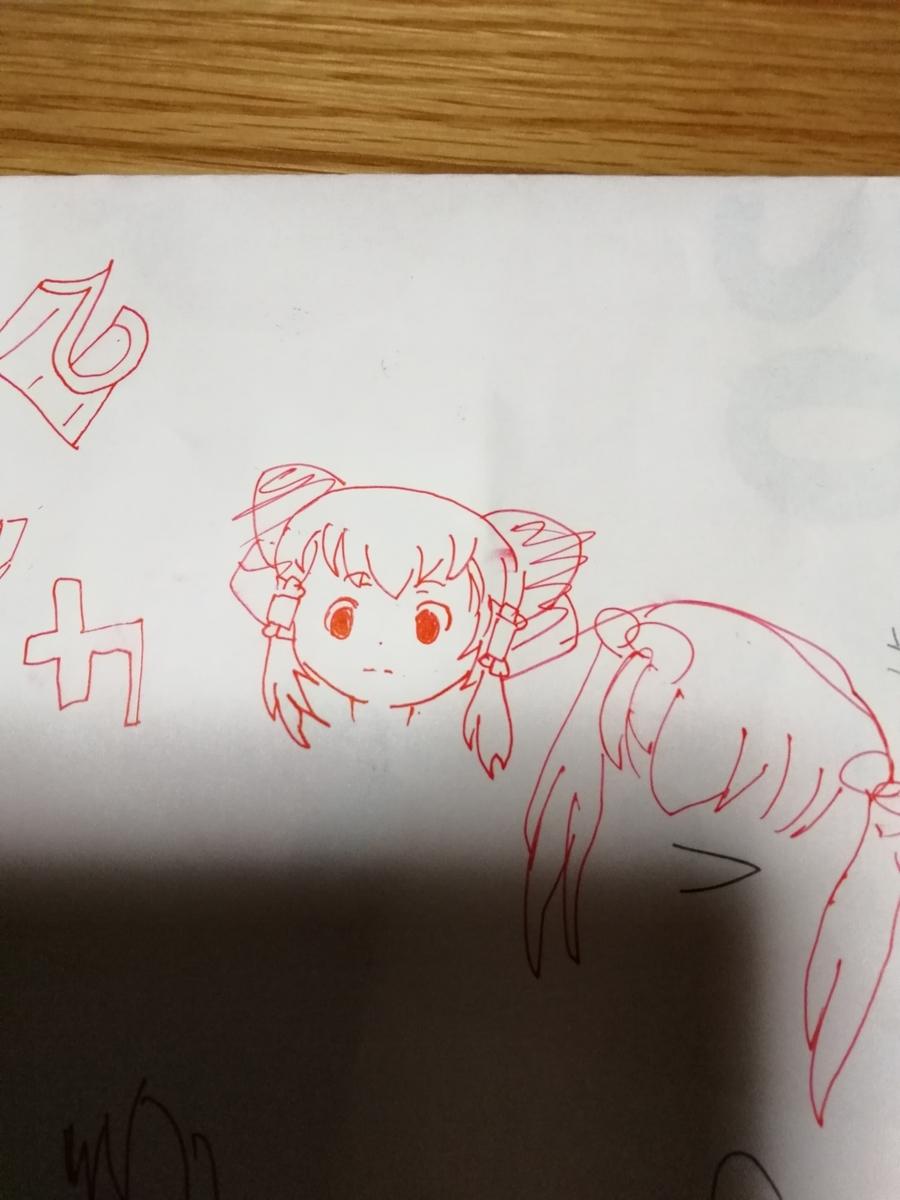 f:id:arcanum_jp:20200104194933j:plain