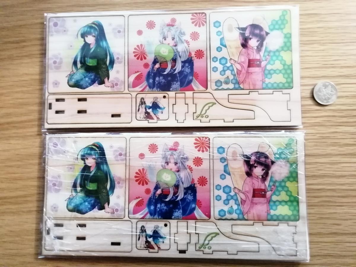 f:id:arcanum_jp:20200105135829j:plain